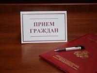 В Администрации Раздольненского района состоится Общерегиональный день приема граждан